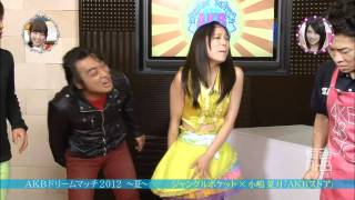 AKB48 おしっこ我慢する小嶋菜月 野ション 検索動画 28
