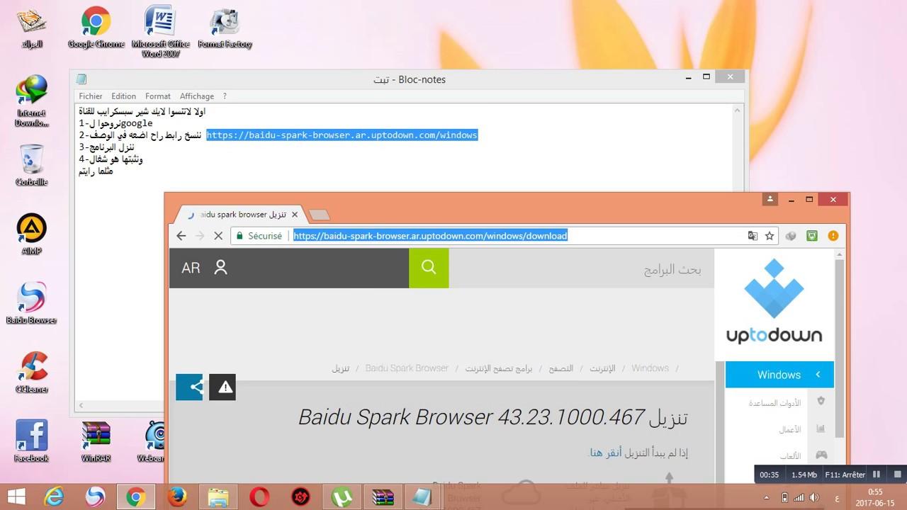baidu spark browser uptodown