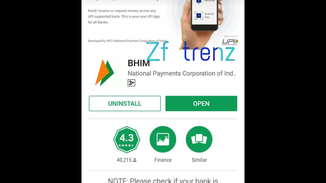 Bhim e wallet App kaise download karen in hindi   #GoCashlessIndia