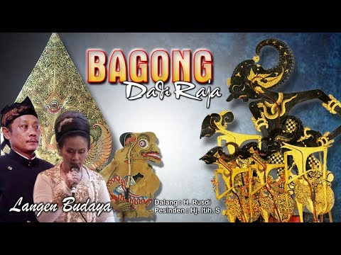 Wayang Kulit Langen Budaya- BAGONG DADI RAJA (Full) - 2018