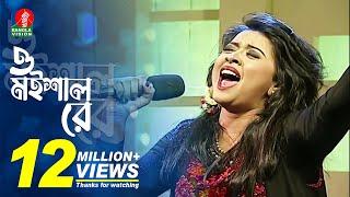 ও মইশাল রে | ভাওয়াইয়া গান | ঐশী - Oishi | Live Bangla Song | BanglaVision  Entertainment