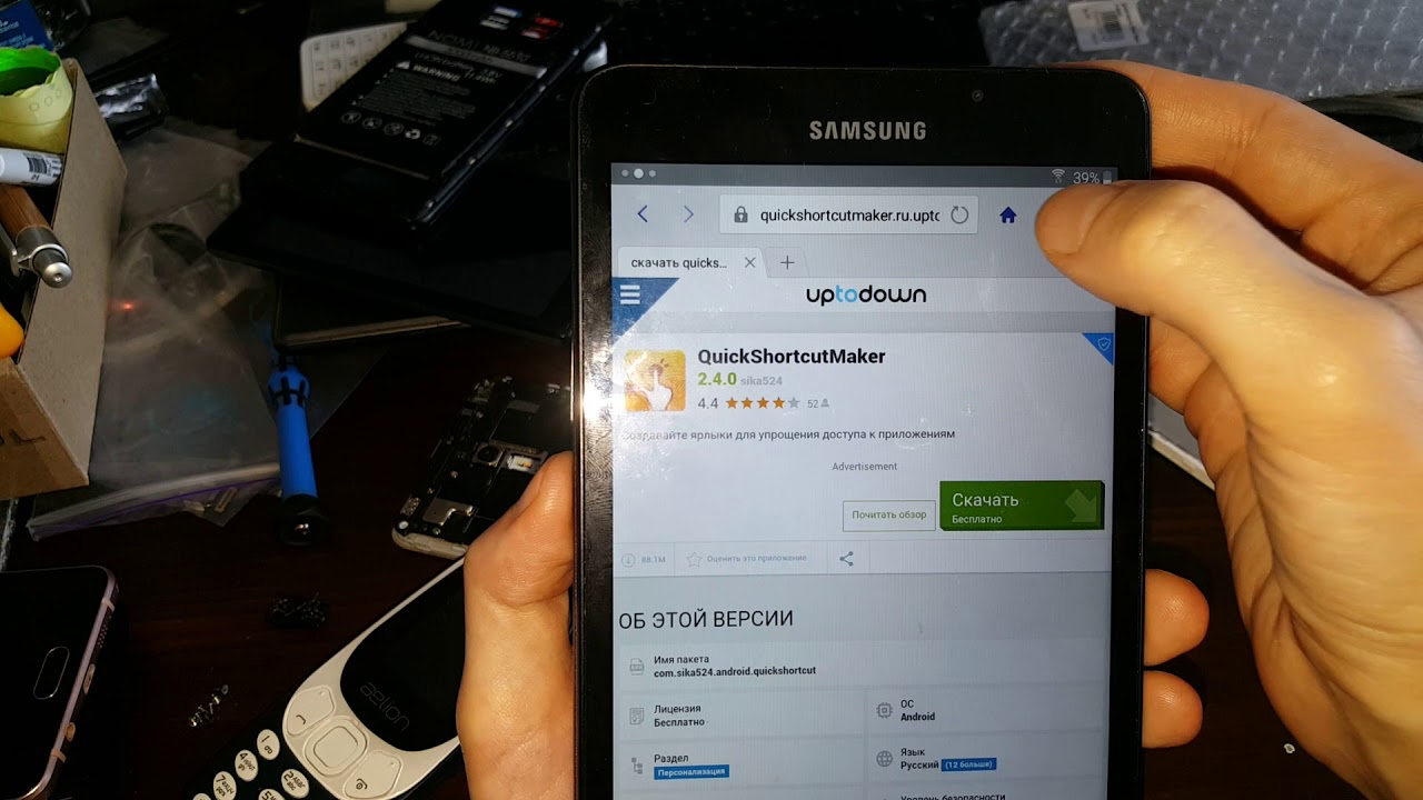 how to flash Samsung Tab A6 SM-T280 Android 5 1 by mobile
