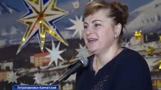 Вести-Камчатка:
