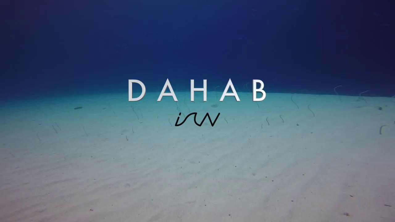 Video DAHAB