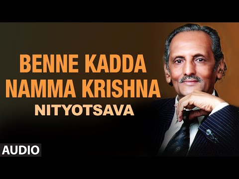 Benne Kadda Namma Krishna Full Audio Song    Nityotsava    Rathmala Prakash, Vidya