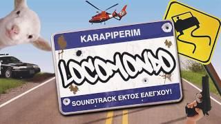 Locomondo - Καραπιπερίμ (διασκευή) -  Audio Release