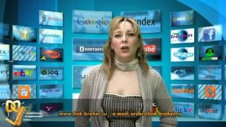 SEO: Региональное продвижение сайтов