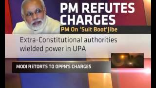 Modi Hits Out At Sonia Gandhi Unconstitutional Forces Controlled PMO During UPA Rule