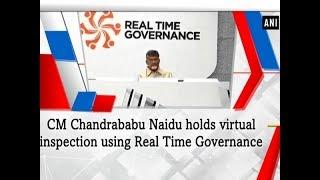 CM Chandrababu Naidu holds virtual inspection using Real Time Governance
