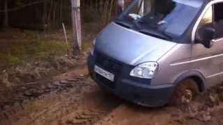 машины грязи небоятся
