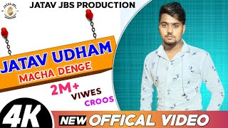 Chore Jatav Ke Udham Macha Denge | New Haryanvi Song 2019 | Parveen Alampuriya | JATAV JBS
