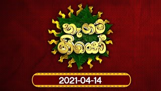 new-year-programme-3