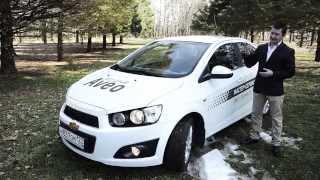 видео Купить новую Шевроле Авео Хэтчбэк (Chevrolet Aveo 5D) в кредит