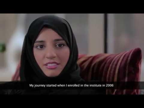 Petroleum Institute 2015 Alumni Film