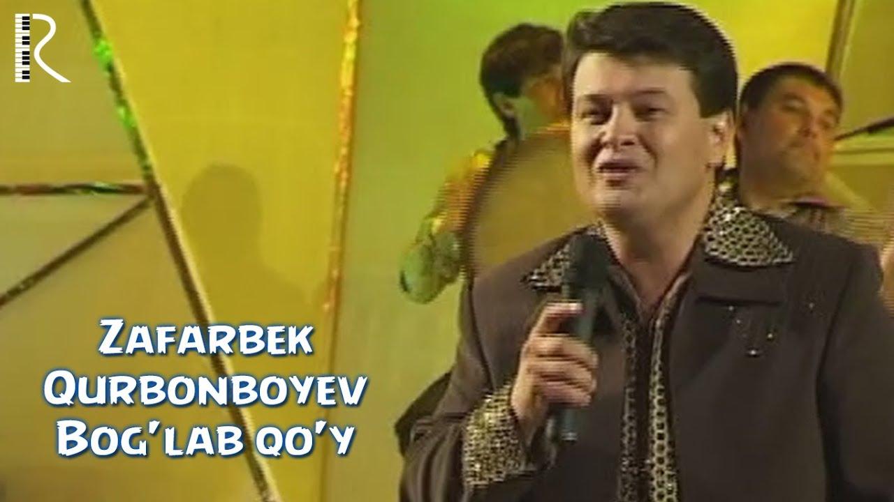 Zafarbek Qurbonboyev - Bog'lab qo'y | Зафарбек Курбонбоев - Боглаб куй #UydaQoling