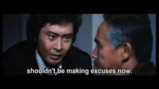 Trailer The Streetfighter's last revenge (Sonny Chiba)
