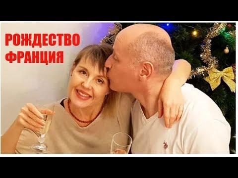 Православное Рождество в