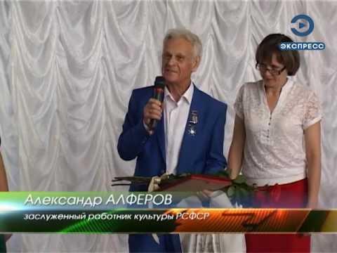 В Кузнецке известный художник Пензенской области А.Алферов отметил юбилей