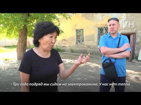 Жители аварийного дома выживают в центре Уральска