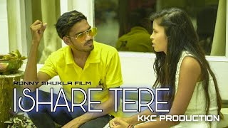 Ishare Tere Karti Nigah    Feelings Song    Sumit Goswami   By KKC PRODUCTION    RONNY SHUKLA FILM