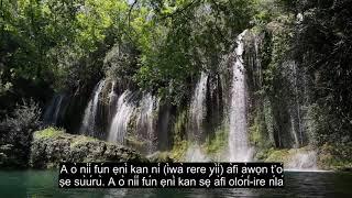 Ipin 41 Ti Ṣalaye Ni Awọn Alaye, Ọkàn Ti O Fi Ọwọ Kan Atunwi Quran, Awọn Atunkọ Ede 90 +