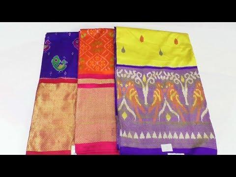 Latest Ikkat Pattu Sarees | sri krishna silks | 100% pure ikkat silk pattu sarees with best price