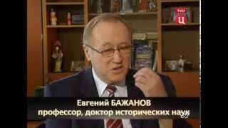 """Леонид Млечин: """"Кровь на снегу"""""""