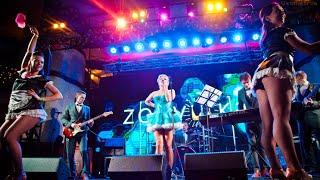 Cover band RocksBerry /кавер группа Минск Москва/Мюзикл - Золушка