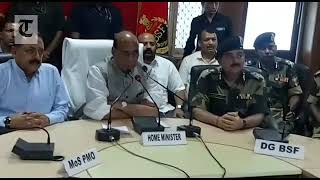 Home Minister Rajnath Singh press conference at a press conference in Jammu.