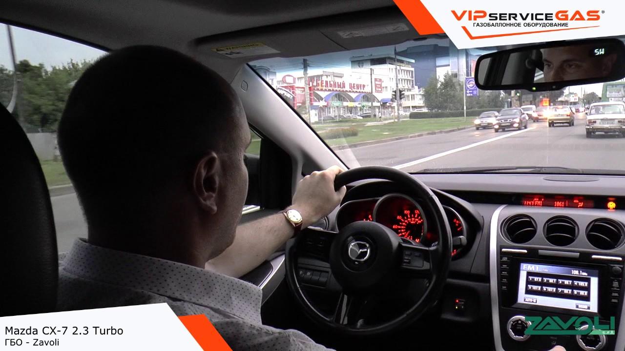 Установка ГБО на Mazda CX 7 2.3 Turbo - Zavoli