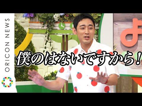 小泉孝太郎、自身についても聞かれ「僕のはないですから」苦笑しつつも謝意示す 緊急記者会見3