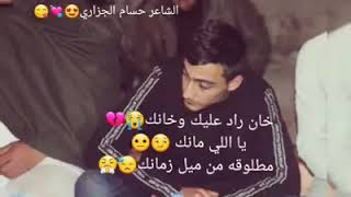 الشاعر ... حسام الجزارى