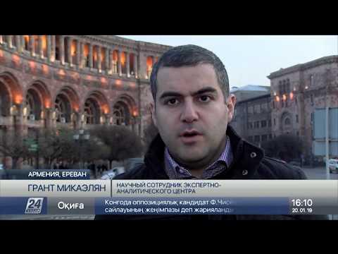 Никол Пашинян намерен сократить число министерств в Армении