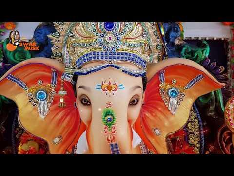 He Ganraya Morya | Sonali Bhoir | Swapnil Kadu 9930438830