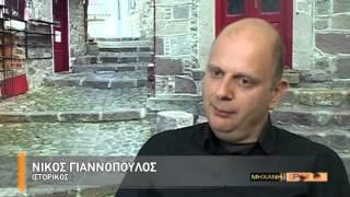 Η Μηχανή του Χρόνου - Γεώργιος Καραισκάκης Ο Αρχιστράτηγος του 1821