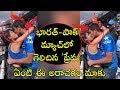 భారత్-పాక్ మ్యాచ్లో గెలిచిన 'ప్రేమ'😍😍 || #INDvPAK || CricketWorldCup Proposal