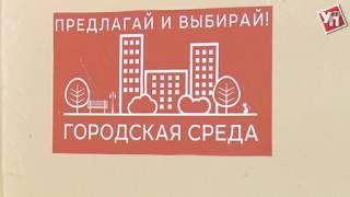 Несовершеннолетние ульяновцы голосуют наравне со взрослыми