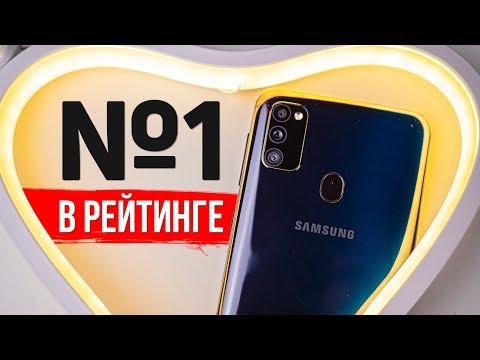 Samsung Galaxy M30s Обзор 🔥 ПЕРВОЕ МЕСТО В НАШЕМ РЕЙТИНГЕ