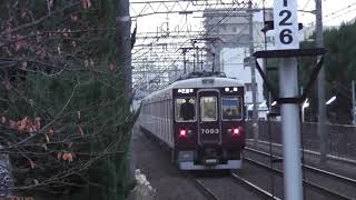 【7003Fの日‼10連固定前‼】阪急7000系7003F 普通神戸三宮行き 武庫之荘発車