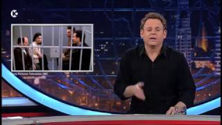 גב האומה - כוכבי הקומדיה היהודית בכלא