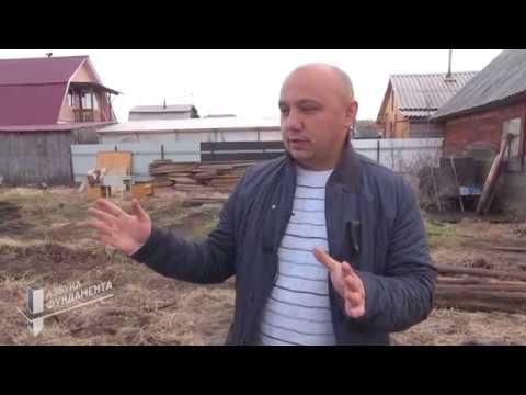 Мини сваебойная установка Байкал-ДМ 240