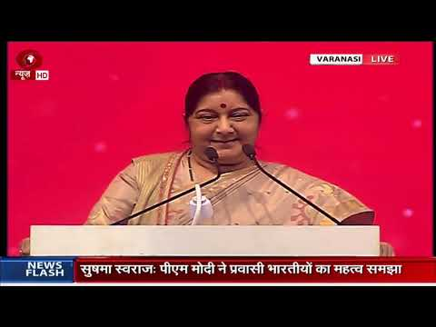 EAM Sushma Swaraj addresses gathering at 15th Pravasi Bharatiya Divas in Varanasi
