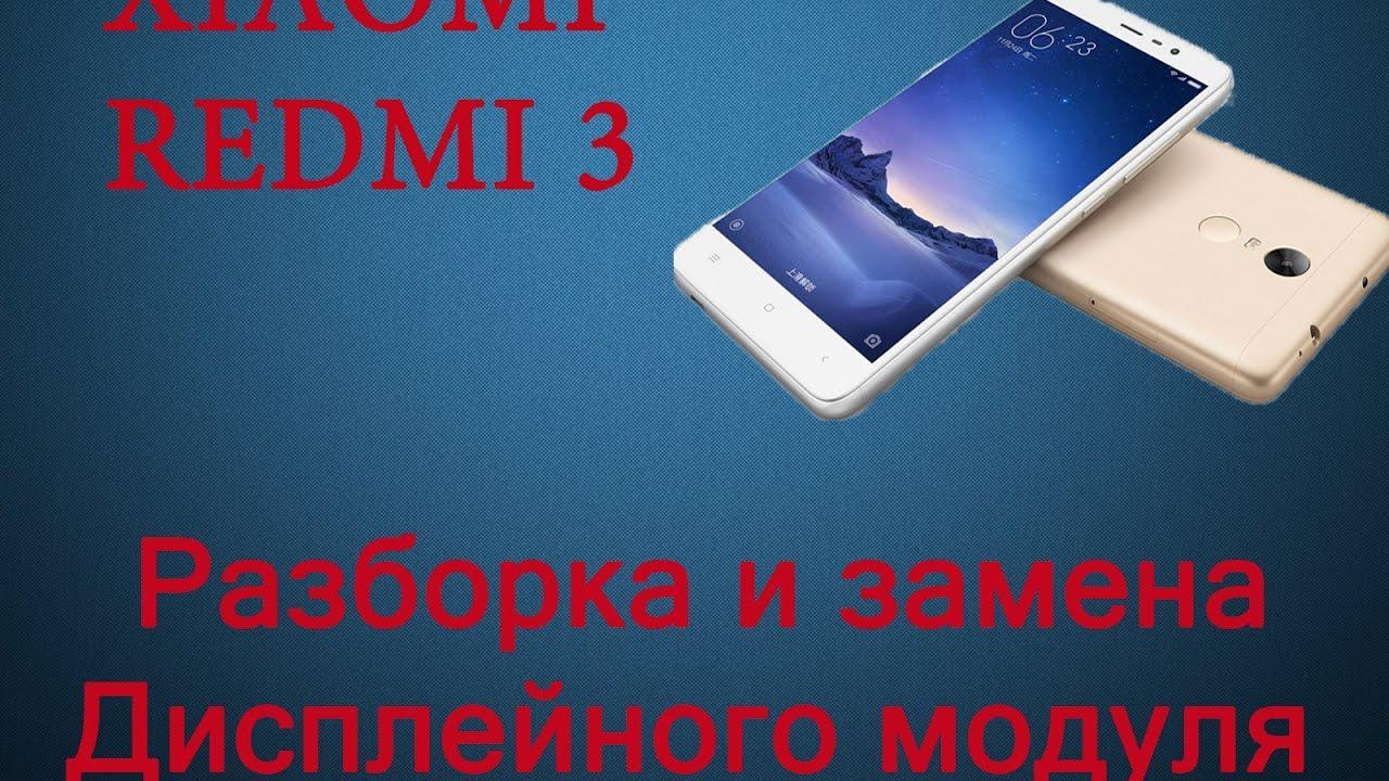 Оригинальные смартфоны xiaomi по доступной цене. Быстрая доставка по городу санкт-петербург. ☑ помощь в подборе. Xiaomi mi note 3. Xiaomi.