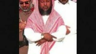 amazing fatiha sheikh muhammad ayub 1428!!  from bahrain