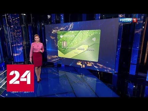Мошенники научились подменять телефоны банков: как не потерять сбережения - Россия 24