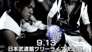 AAA / Let it beat!(TV SPOT)