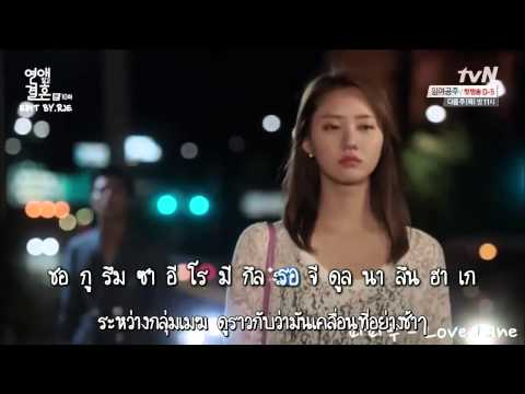 mamamoo love lane ost marriage not dating