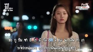 [ซับไทย] 마마무 (Mamamoo) - Love Lane [Marriage Not Dating Ost](, 2014-10-09T11:34:33.000Z)