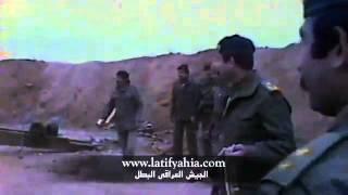 صدام حسين  وحرب إيران نادر جدا