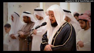 سورة النمل ادريس ابكر تراويح رمضان 1434